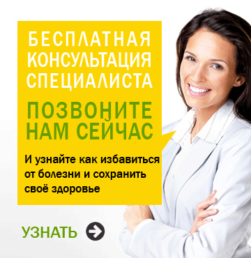 consultations of doctors of alternative medicine