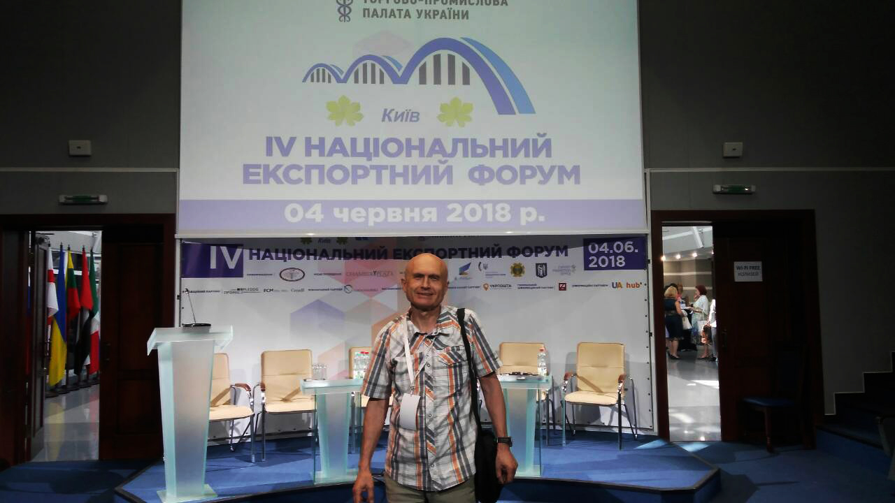 Ходун Сергей Владимирович