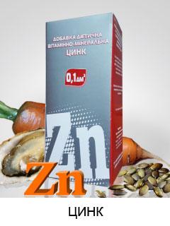 zinok